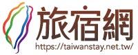 臺灣旅宿網Logo